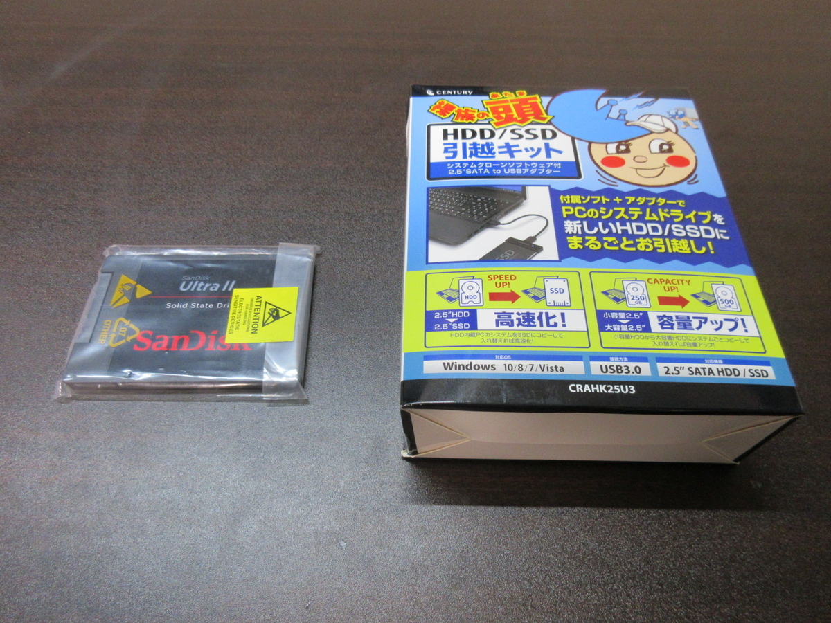 f:id:Lock-on:20191130230725j:plain