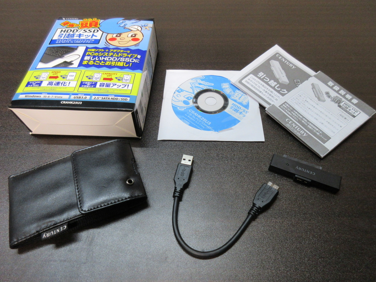 f:id:Lock-on:20191130233312j:plain