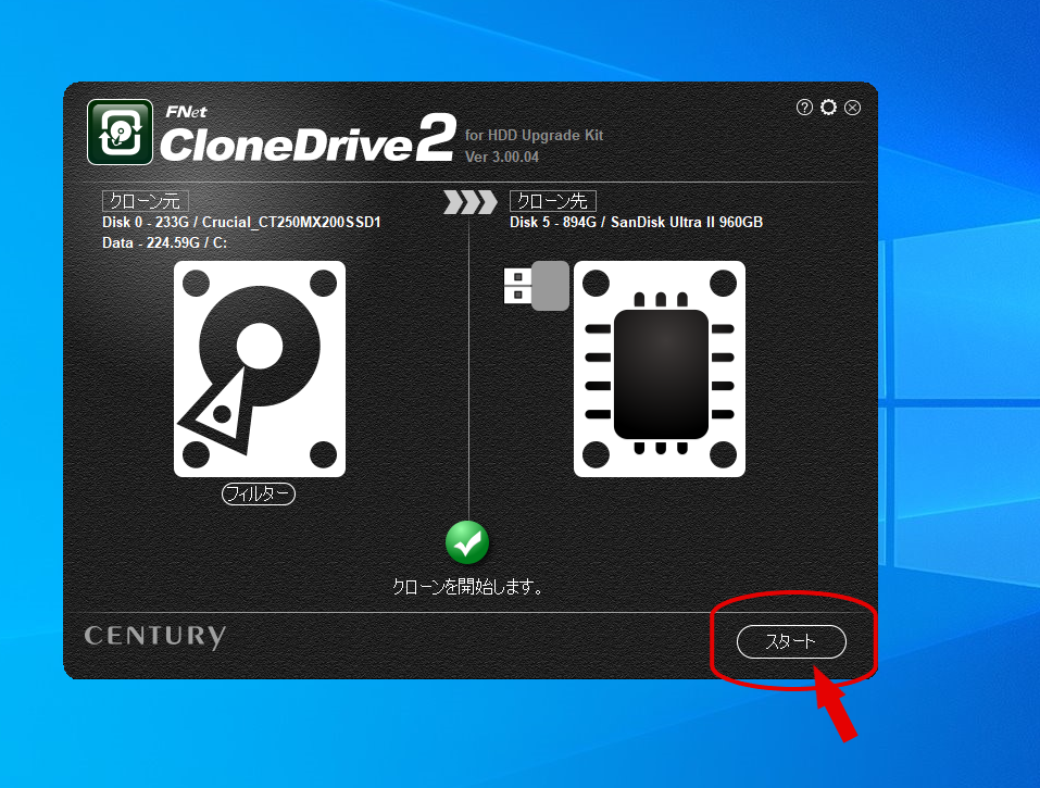 f:id:Lock-on:20191201000521p:plain