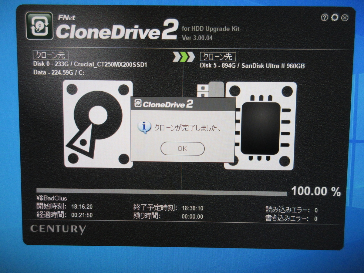 f:id:Lock-on:20191201001251j:plain