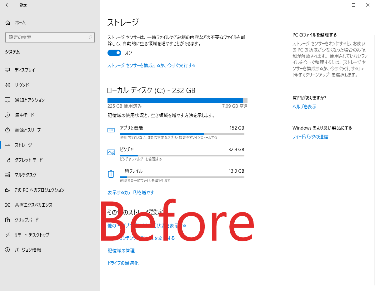 f:id:Lock-on:20191201003344p:plain