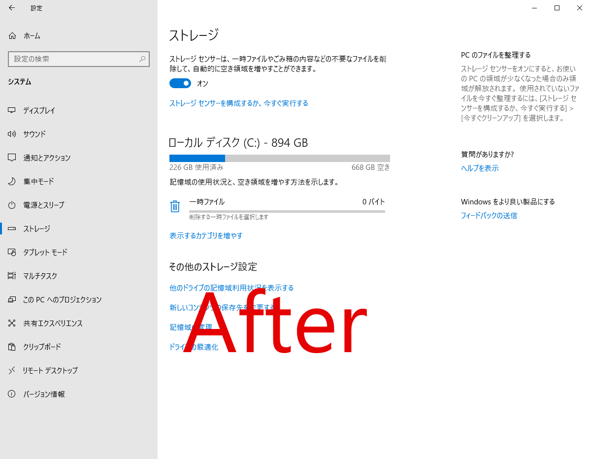 f:id:Lock-on:20191201003349p:plain