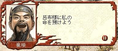 20120819000625