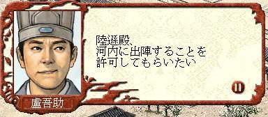 20130316220448