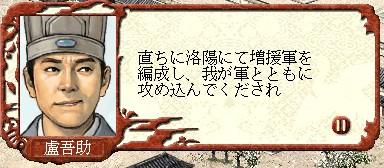 20130316220451