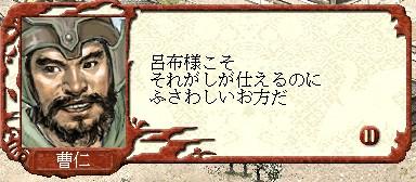 20130316220504