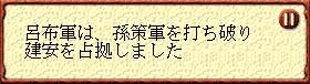 20130406223151