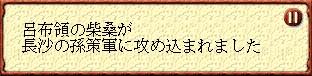 20130406223153
