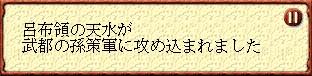 20130406223159