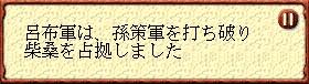 20130406223205