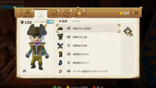 f:id:Logosuke:20170212152859j:plain