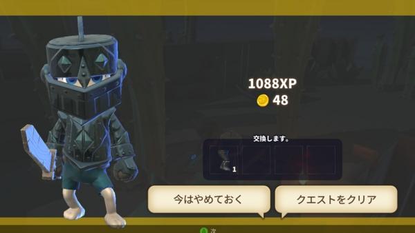 f:id:Logosuke:20170212152900j:plain