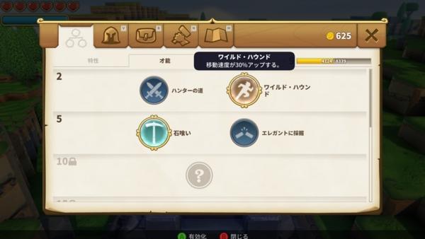 f:id:Logosuke:20170212152901j:plain