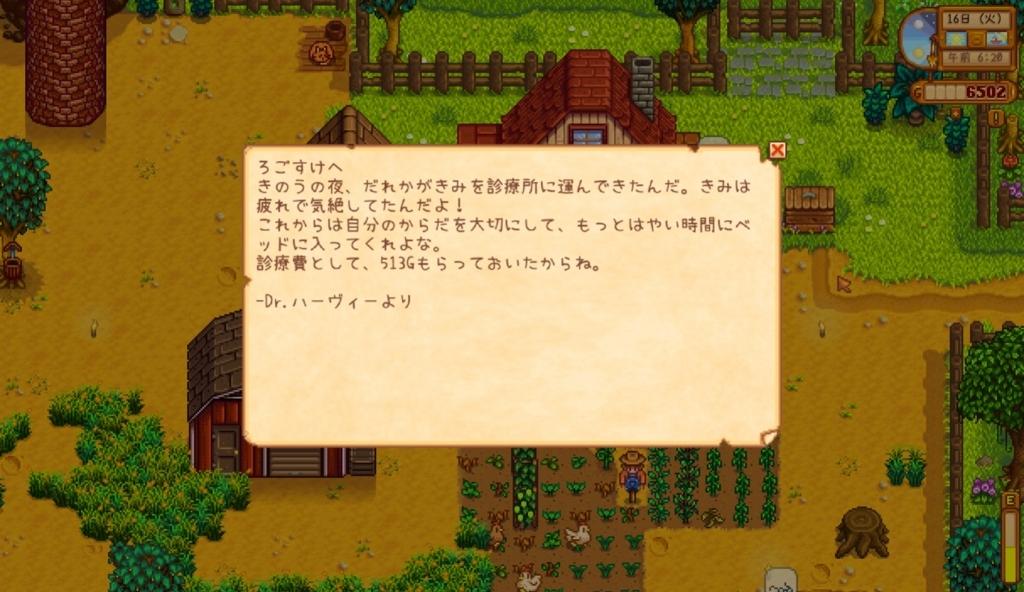 f:id:Logosuke:20170610221234j:plain