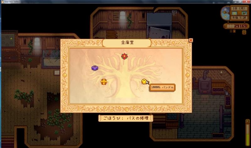 f:id:Logosuke:20170621224445j:plain