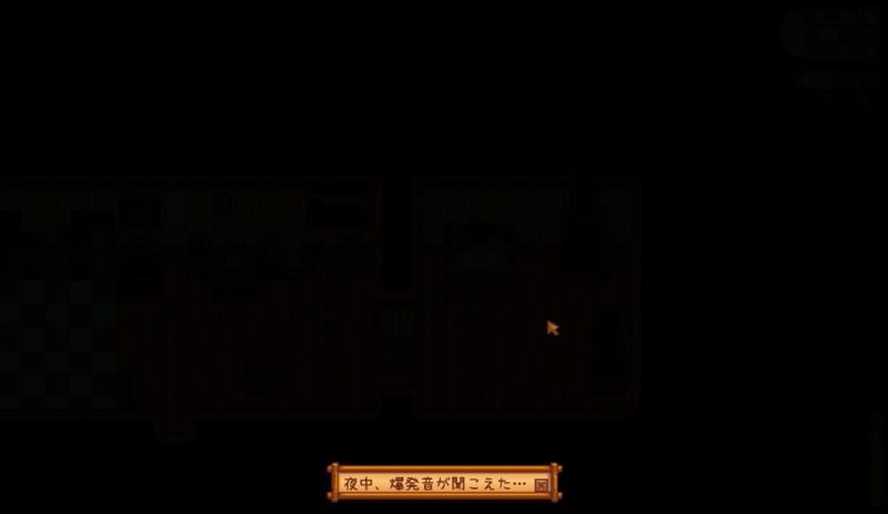 f:id:Logosuke:20170623001417j:plain
