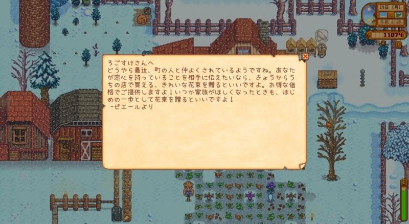 f:id:Logosuke:20170625161130j:plain