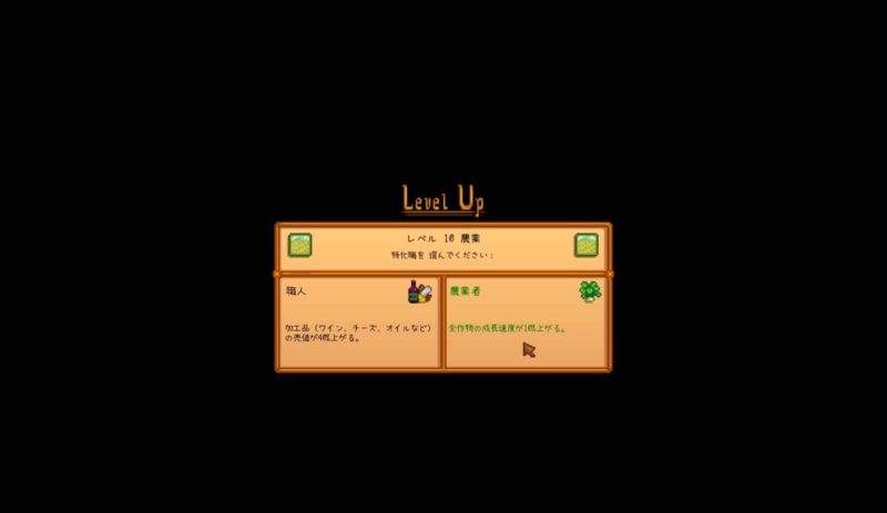 f:id:Logosuke:20170625161139j:plain