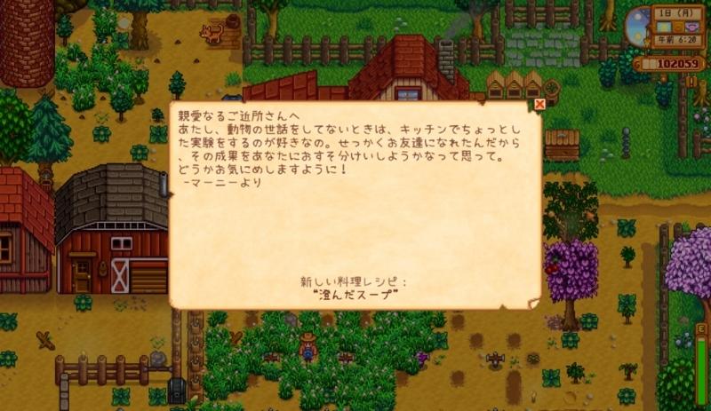 f:id:Logosuke:20170702213509j:plain
