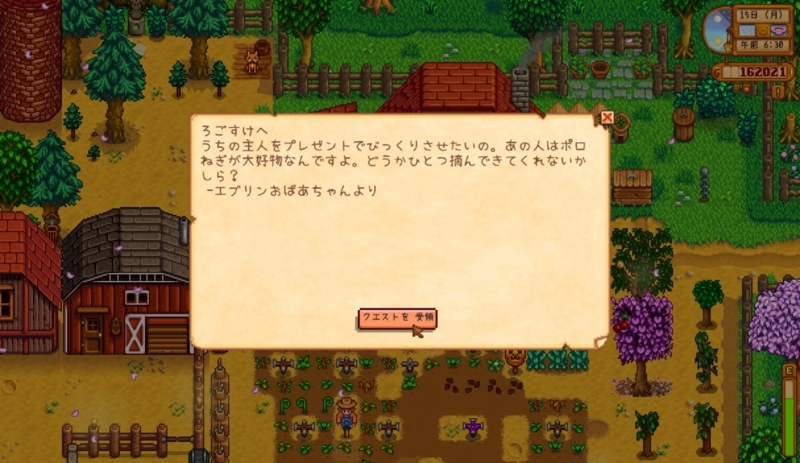f:id:Logosuke:20170716212441j:plain