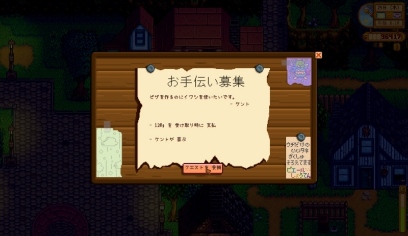 f:id:Logosuke:20170723093433j:plain