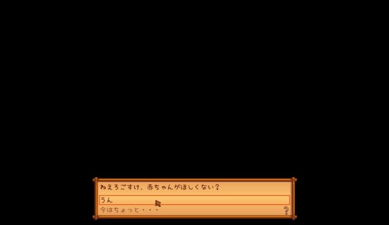 f:id:Logosuke:20170729003626j:plain