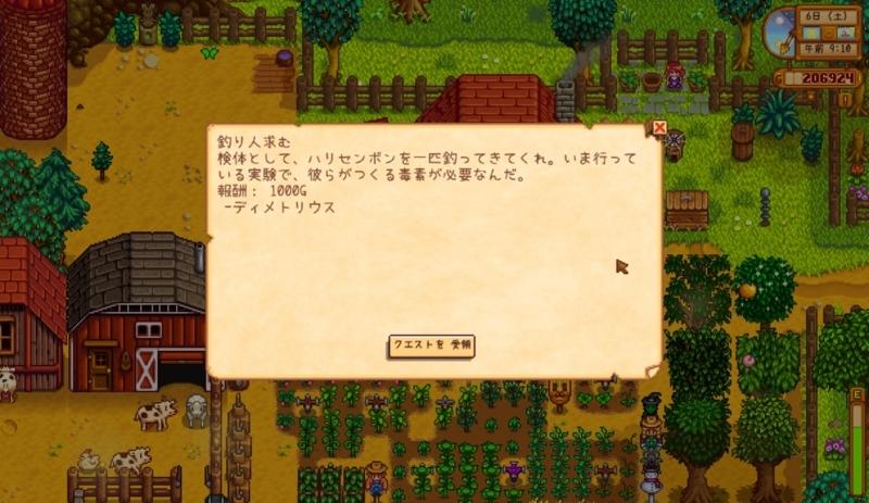 f:id:Logosuke:20170730152601j:plain