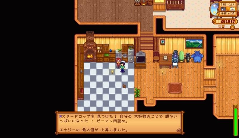 f:id:Logosuke:20170814102119j:plain