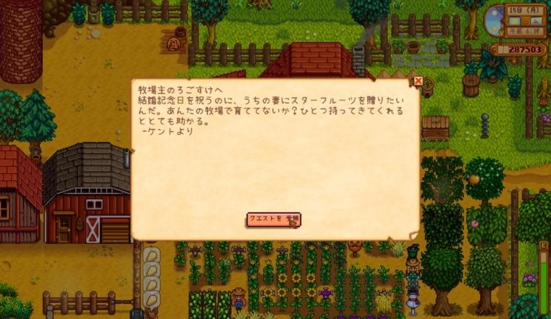 f:id:Logosuke:20170814104931j:plain