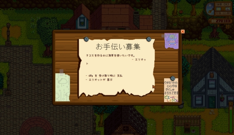 f:id:Logosuke:20170814104936j:plain