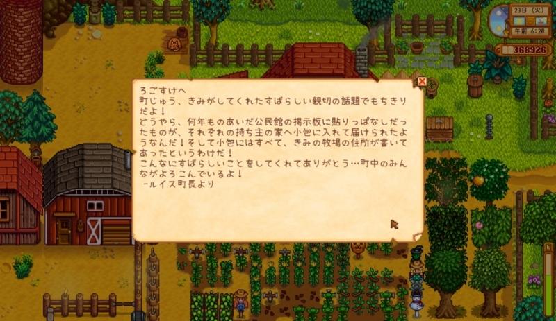 f:id:Logosuke:20170815215315j:plain