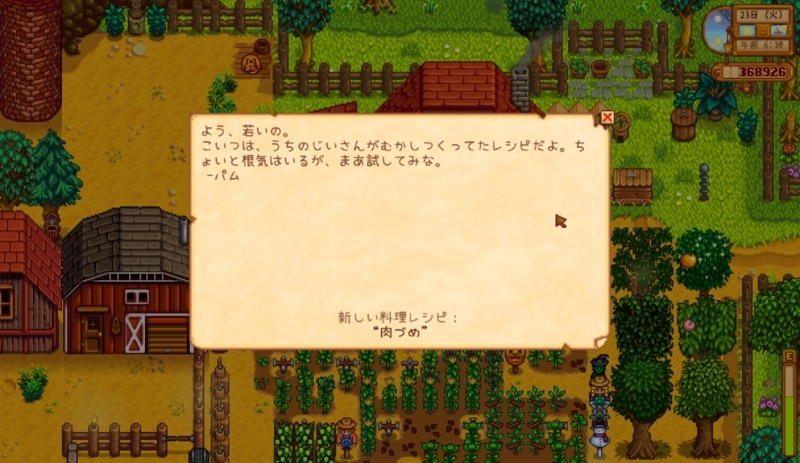 f:id:Logosuke:20170815215316j:plain