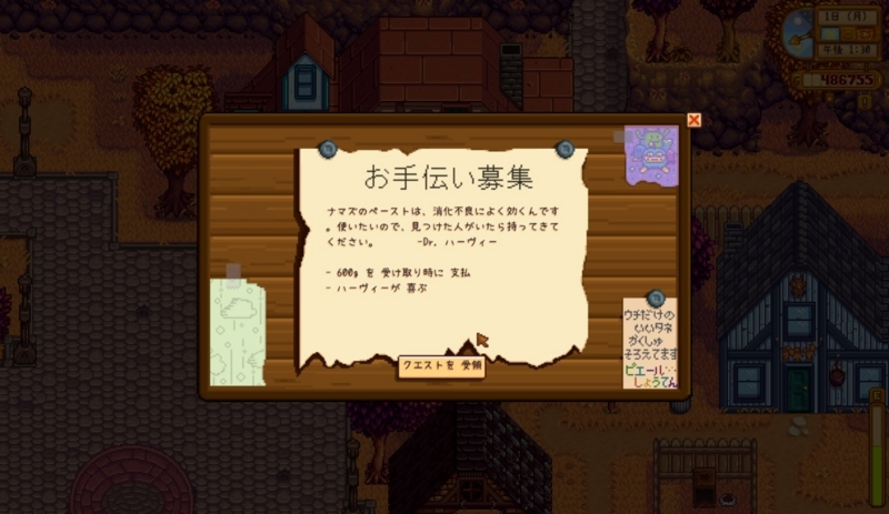 f:id:Logosuke:20170816102344j:plain