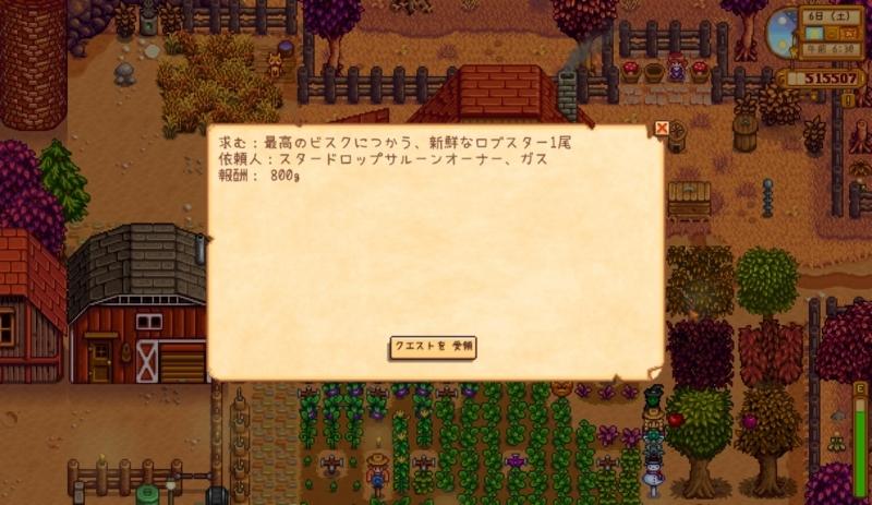 f:id:Logosuke:20170816233005j:plain