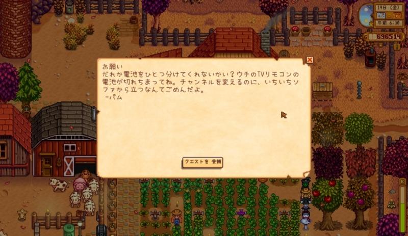 f:id:Logosuke:20170820215722j:plain