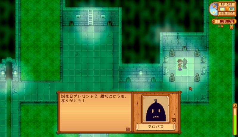 f:id:Logosuke:20170826215525j:plain