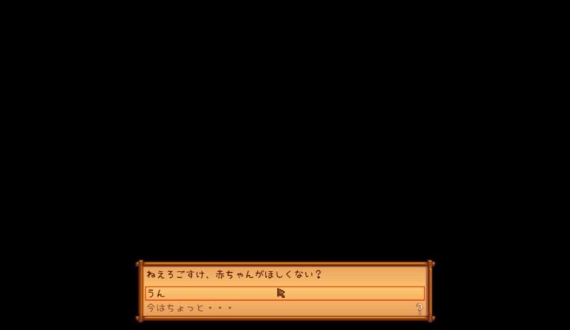f:id:Logosuke:20170831235906j:plain