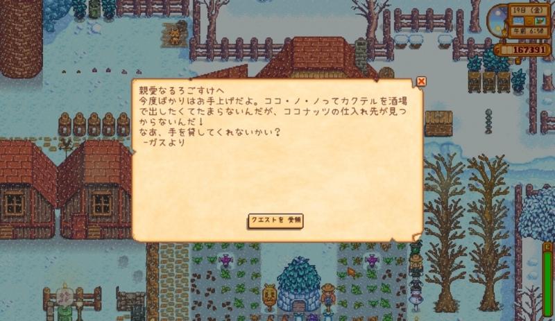f:id:Logosuke:20170901153301j:plain