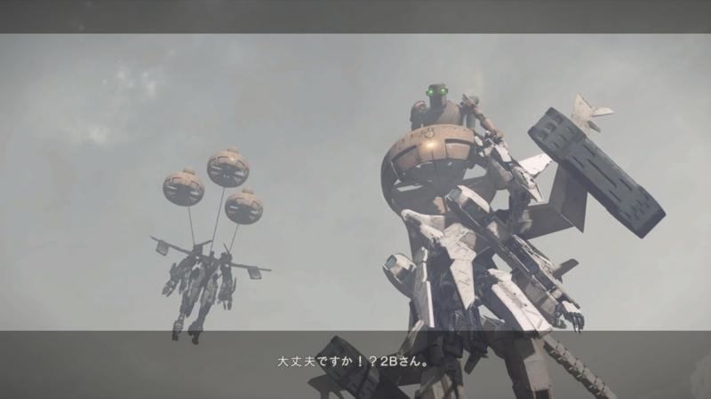 f:id:Logosuke:20171026202849j:plain