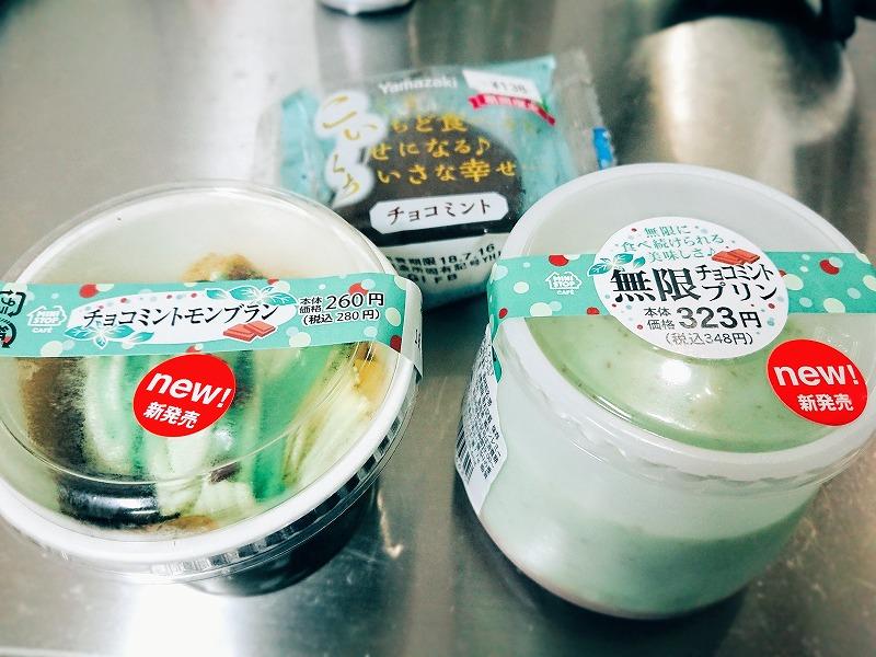 f:id:Logosuke:20180819153010j:plain