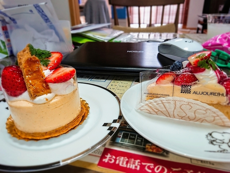 f:id:Logosuke:20181207164250j:plain