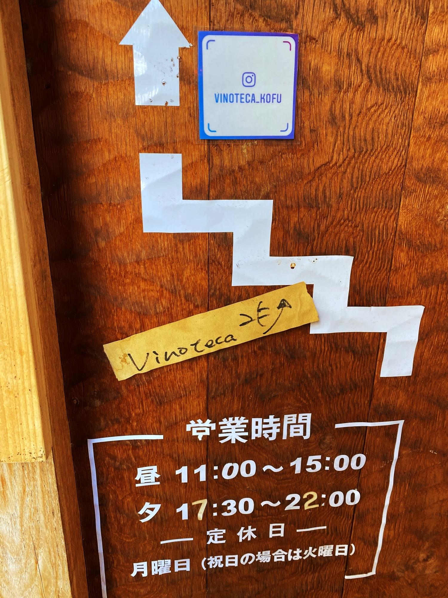 f:id:Logosuke:20201107101730j:plain