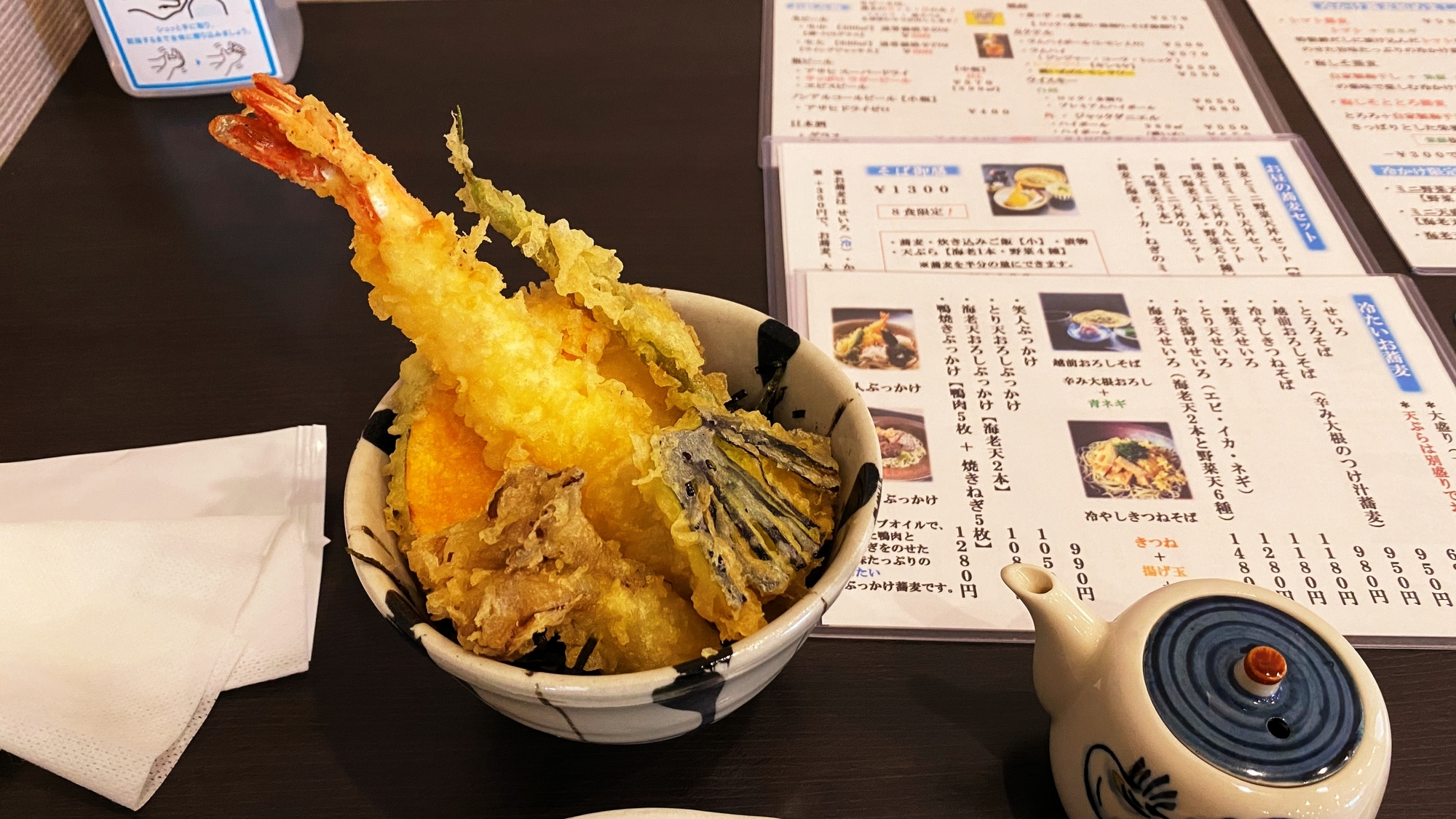 f:id:Logosuke:20210606171203j:plain