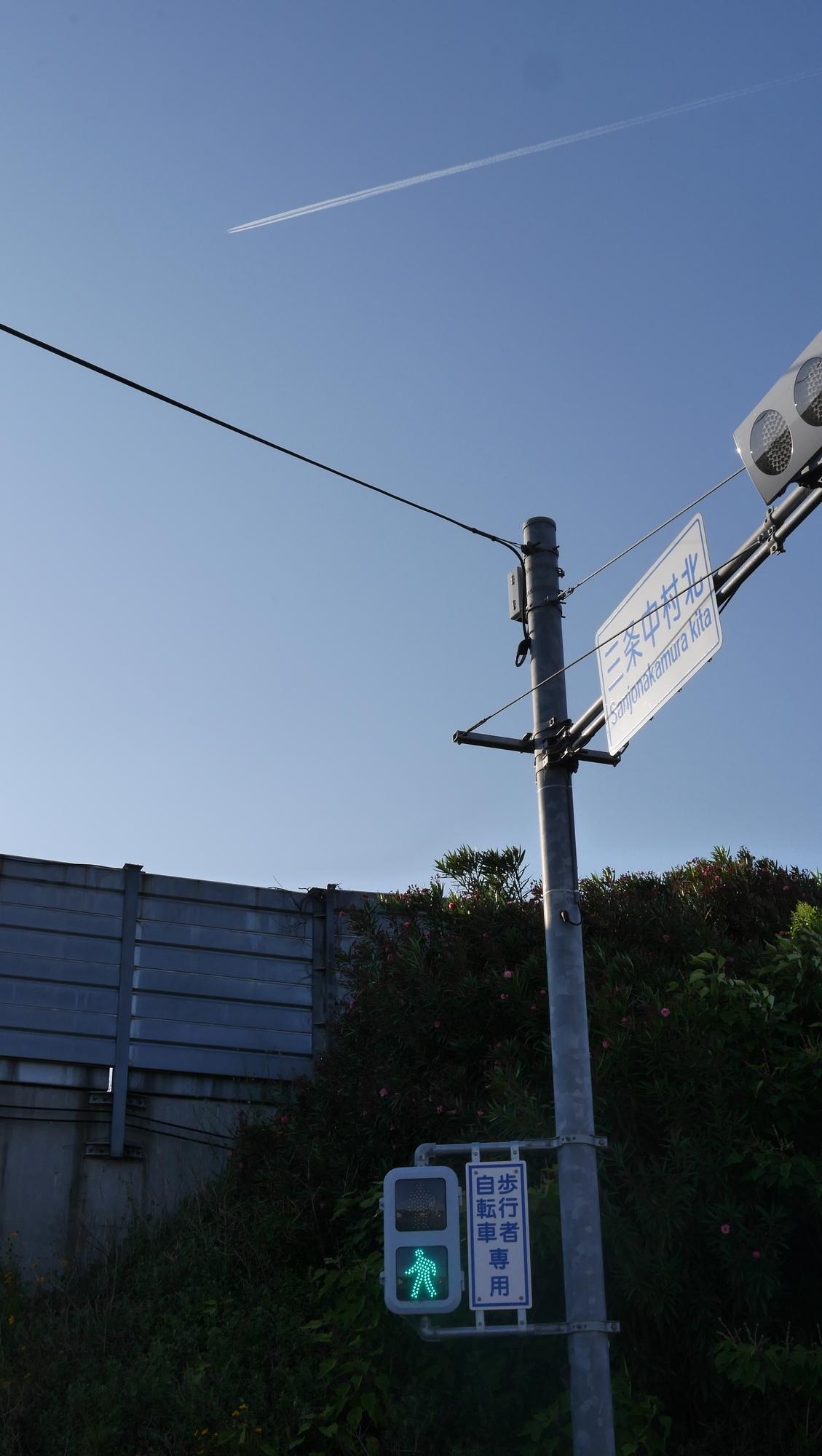 f:id:Logosuke:20210609165849j:plain