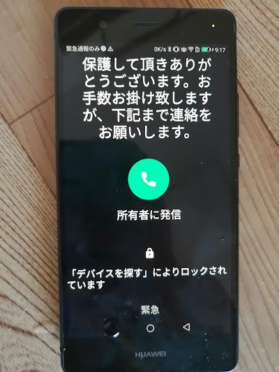 端末 アプリ 携帯 テキスト