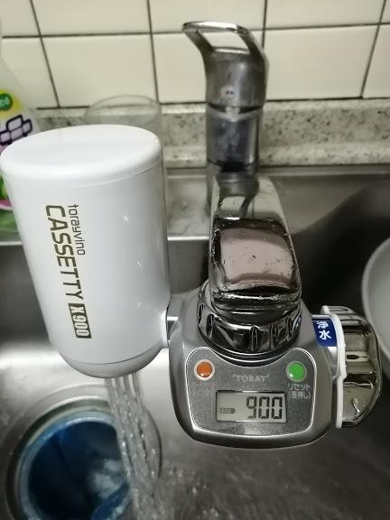 トレビーノ シャワーヘッド 機能