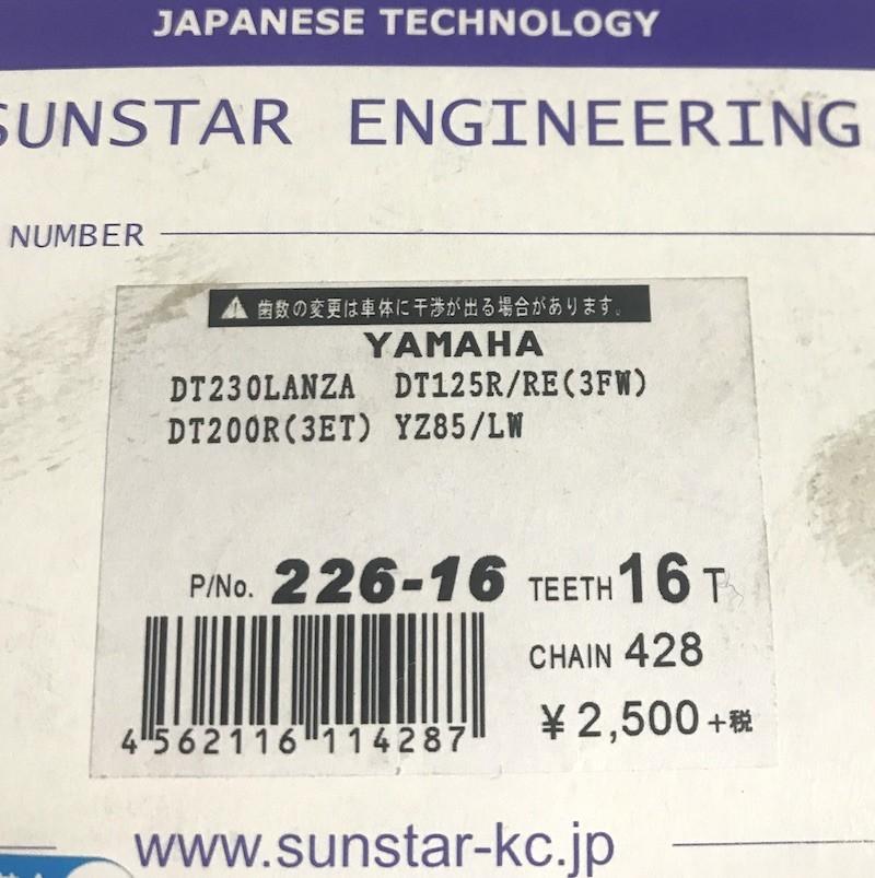 sunstar 226-16 428