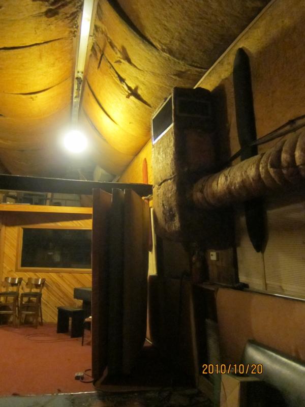 "Hi Records ""Recording Booth"""