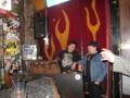 Motor City Bar