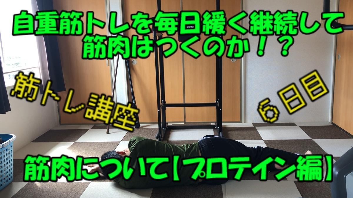 f:id:Loosely:20210301172808j:plain